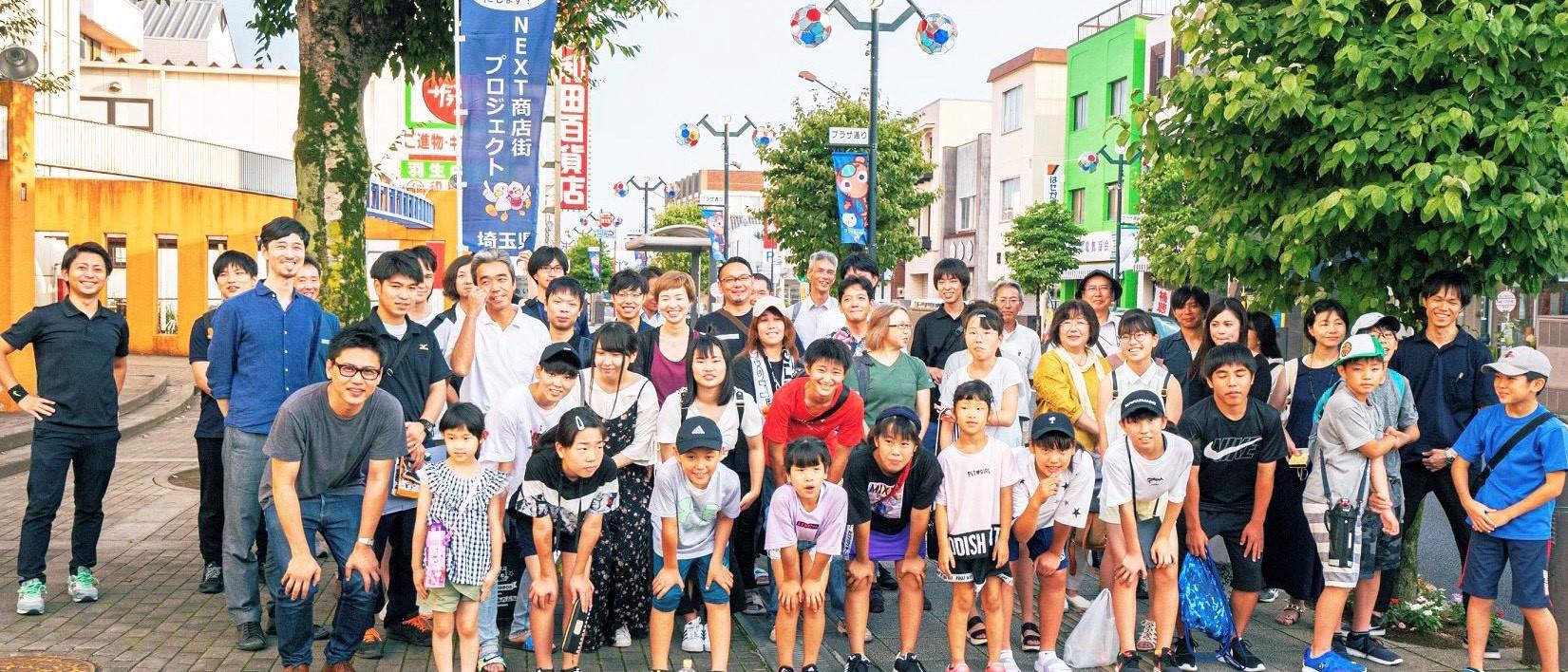 街歩き記事メイン写真01